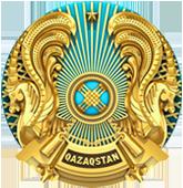 Коммунальное государственное учреждение  «Отдел занятости и социальных программ акимата Мамлютского района Северо-Казахстанской области»